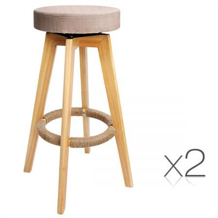 Set of 2 Swivel Seat Bar Stools - Taupe