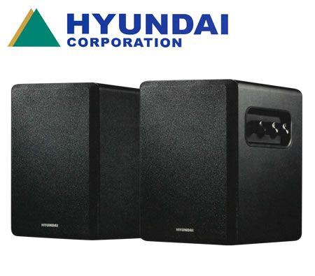 "Hyundai HY-Z-5400 Z Series 2.0 Ultimate Multimedia Speaker System - 2 x 3.5+1"" inch Satellite Speakers"