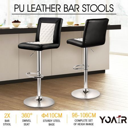 2x New Elegant PU Leather Bar Stools Gas Lift Kitchen Dining Chair