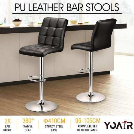 2x New PU Leather Bar Stools Kitchen Dining Chair Barstool Gas Lift - Black