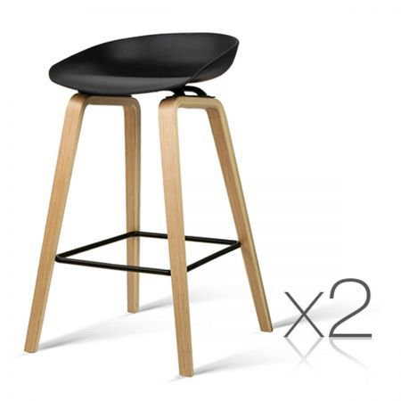 Set of 2 Wooden Bar Stools with Metal Footrest - Black