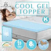 King Size Mattress Topper Cool Gel Memory Foam 8cm Thick