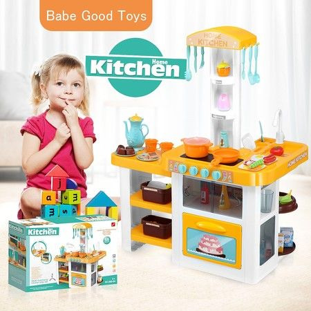 Electronic Kids Play Kitchen Toddler Cooking Set Pretend Play Toys - Orange