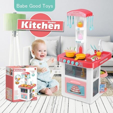 Electronic Kids Play Kitchen Toddler Cooking Set Pretend Play Food Toys-Pink