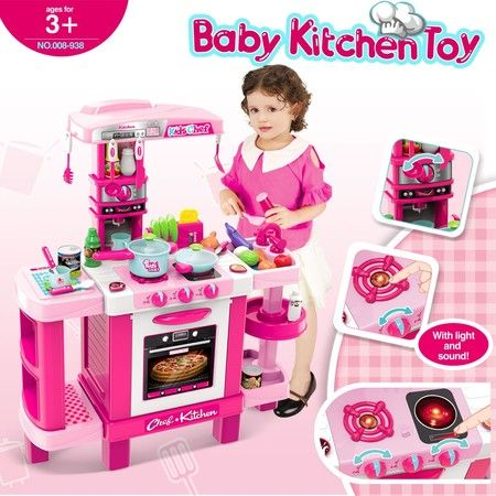 29 Pcs Large Kids Kitchen Pretend Play Set Children Cooking Toys Toddler Gift