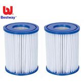 BESTWAY Lay-Z-Spa Filter Cartridge Size II - 2PCS