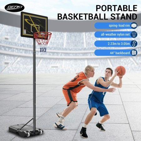 1.55-2.6m Kids Adult Portable Basketball System Hoop Stand