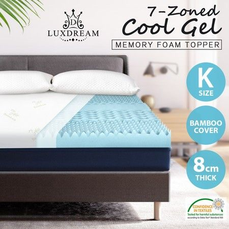 8CM 7 Textured Zone Cool Gel Memory Foam Topper Bed Underlay Bamboo Cover King Size