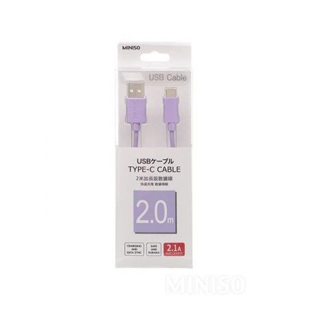 2m Type C Cable 2.1A(Purple)