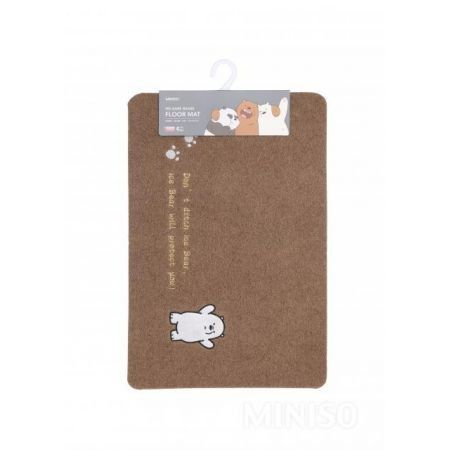 We Bare Bears [Floor Mat] (Khaki)