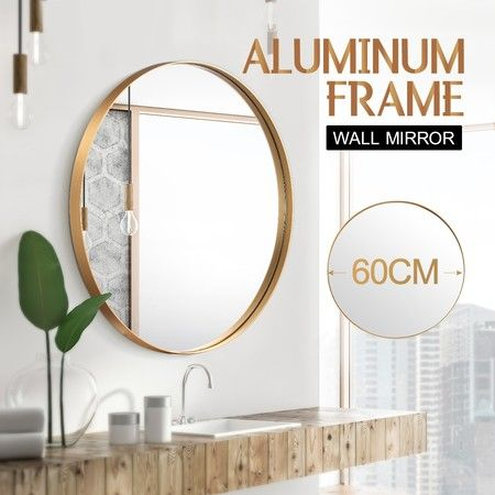 Gold Large Round Mirror Decorative Wall Mirror 60cm