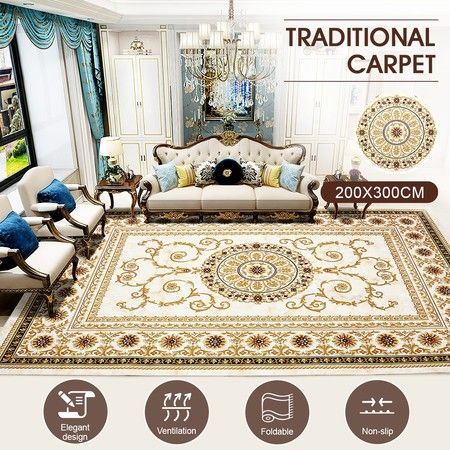 2x3m Soft Floor Area Rug Gold Yellow Traditional Carpet Anti-slip Mat Living Room Bedroom