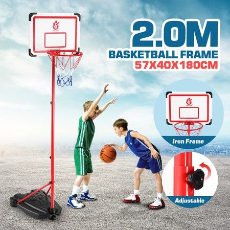 2m Portable Adjustable Basketball Stand Hoop System for Kids w Basketball