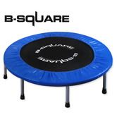 B-Square Mini Foldable Soft Fitness Trampoline