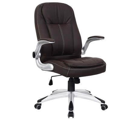 Ergonomic Adjustable High Back Pu Leather Executive Office