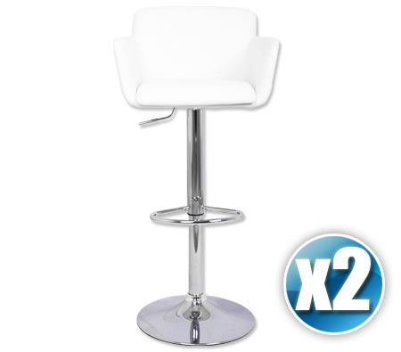 2 x PU Leather Mini Sofa Bar Stool Chair with Chrome Footrest and Adjustable Height - White
