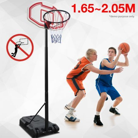 Basketball Ring Stand with Adjustable Height 165cm ~ 205cm approx