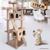 Cat Tree 7 Level 178cm  Plush Material - Beige
